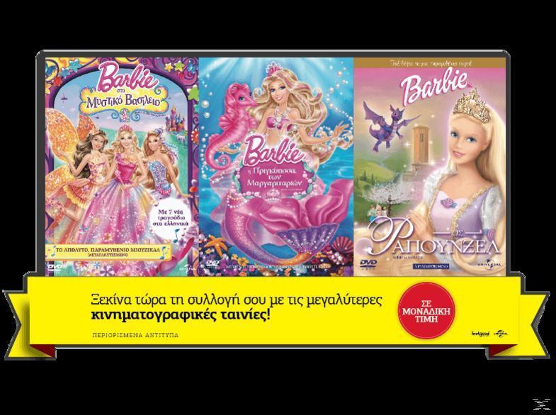 Barbie στο Μυστικό Βασίλειο 2b200b74cb1